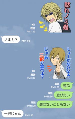 【音付きスタンプ】デュラララ!!×2 スタンプ (5)