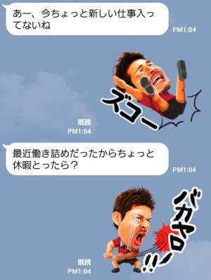 【芸能人スタンプ】泣くな!照英 スタンプ (5)