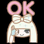 【無料スタンプ速報】【ガガ×サンリオ】ビューティーモンスター スタンプ(2015年09月21日まで)