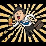 【無料スタンプ速報】ウコンの力で「攻めていこーぜ!」 スタンプ(2015年10月25日まで)