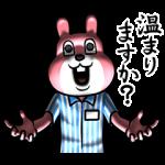 【無料スタンプ速報】バイトする目が笑ってない着ぐるみたち! スタンプ(2015年09月01日まで)