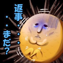 【ゲームキャラクリエイターズスタンプ】うにと神様の物語スタンプ