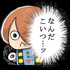 【アニメ・マンガキャラクリエイターズ】ゆる~いゲゲゲの鬼太郎 スタンプ