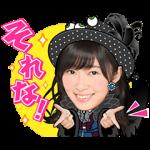 【音付きスタンプ】しゃべるAKB48 スタンプ