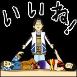 【限定スタンプ】三太郎×うすた京介 コラボスタンプ(2015年08月31日まで)