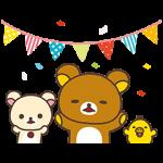 【隠し無料スタンプ】LINE リラックマ ころろんパズル スタンプ(2015年09月09日まで)