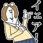 【無料スタンプ速報:隠しスタンプ】りんな と うざいくまです。 スタンプ(2015年11月05日まで)