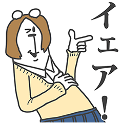【無料スタンプ速報】りんな と うざいくまです。 スタンプ(2015年11月05日まで)
