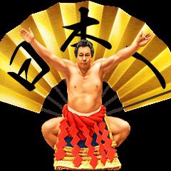 【スポーツマスコットスタンプ】千代の富士 ~九重親方~ スタンプ