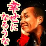 【音付きスタンプ】長渕剛 情熱ボイススタンプ