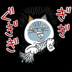 【動く限定無料スタンプ】タマ川 ヨシ子(猫)オール新作第7弾♪ スタンプ(2015年09月14日まで)