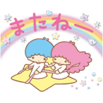 【公式スタンプ】キキ&ララ トゥインクル♪アニメスタンプ