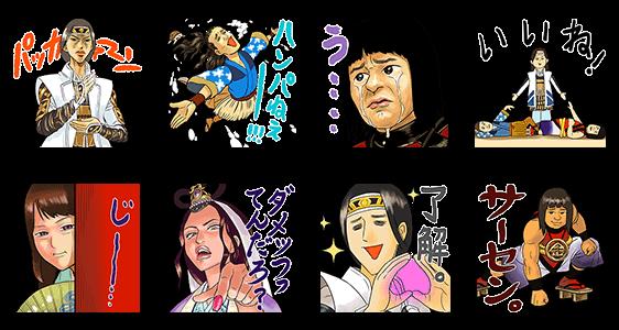 【無料スタンプ速報】三太郎×うすた京介 コラボスタンプ(2015年08月31日まで)