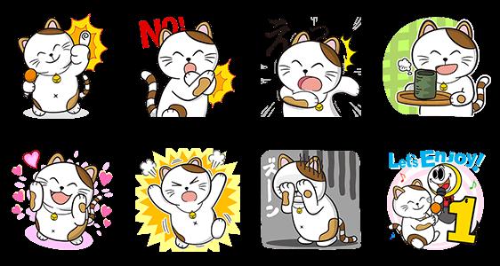 【隠しスタンプ】まねっきー スタンプ(2015年10月26日まで)