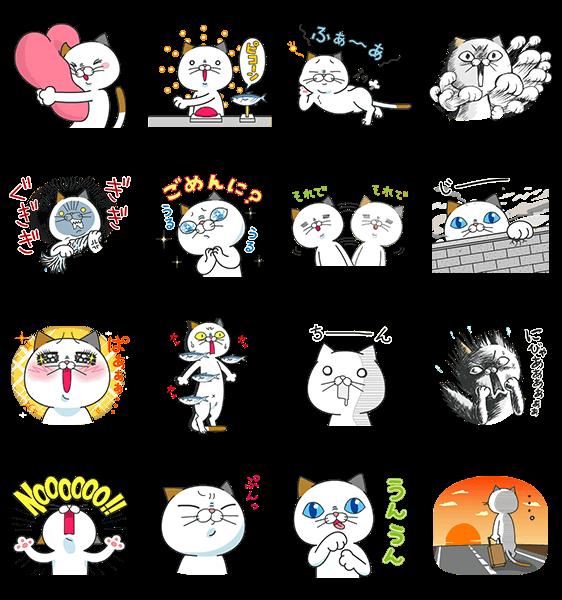 【無料スタンプ速報】タマ川 ヨシ子(猫)オール新作第7弾♪ スタンプ(2015年09月14日まで)