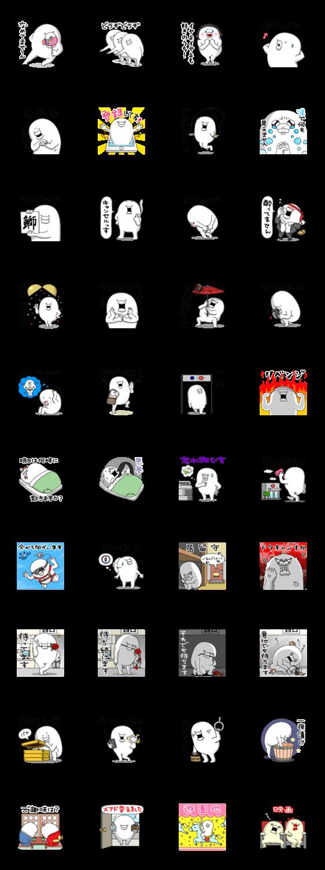 【アーティストスタンプ】やる気なし男 Vol.13 スタンプ