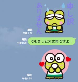 【公式スタンプ】けろけろけろっぴ つかえる♪敬語スタンプ (6)