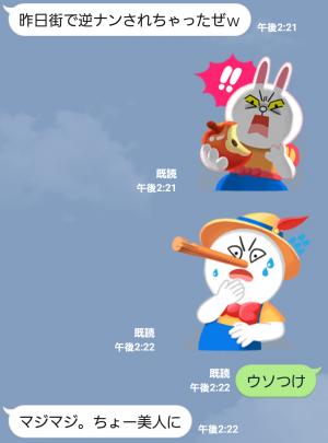 【公式スタンプ】おとぎの国のLINEキャラクターズ☆ スタンプ (3)