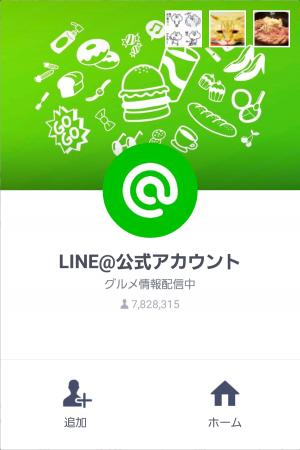 【限定無料スタンプ】グルメ予約×ゆるくま コラボスタンプ(2015年10月19日まで) (1)