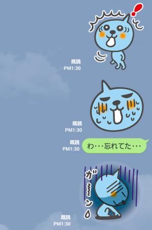【限定無料スタンプ】Qoo(クー) スタンプ(2015年10月12日まで) (10)