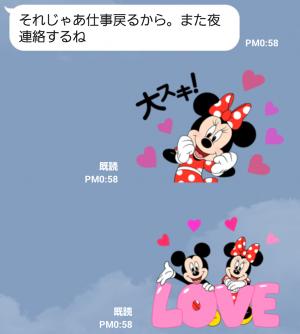 【公式スタンプ】動く!ミッキー&ミニー(いつもラブラブ) スタンプ (6)