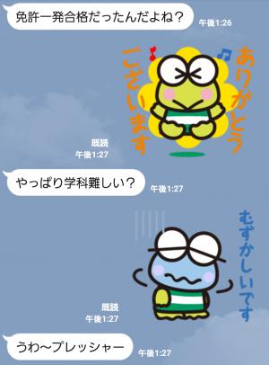 【公式スタンプ】けろけろけろっぴ つかえる♪敬語スタンプ (5)