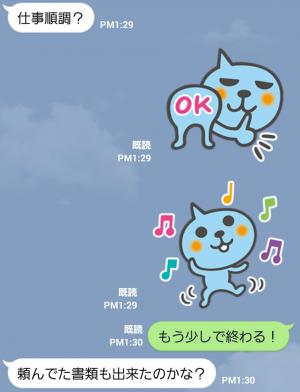 【限定無料スタンプ】Qoo(クー) スタンプ(2015年10月12日まで) (7)
