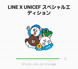 【公式スタンプ】LINE X UNICEF スペシャルエディション スタンプ (2)