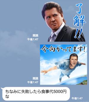 【芸能人スタンプ】竹内力 第四弾 スタンプ (5)