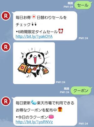 【限定無料スタンプ】お買いものパンダ スタンプ(2015年09月28日まで) (4)