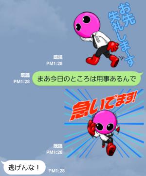 【テレビ番組企画スタンプ】バボドコロ(バボちゃん×トミドコロ) スタンプ (7)