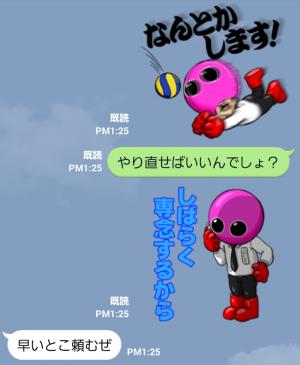 【テレビ番組企画スタンプ】バボドコロ(バボちゃん×トミドコロ) スタンプ (6)
