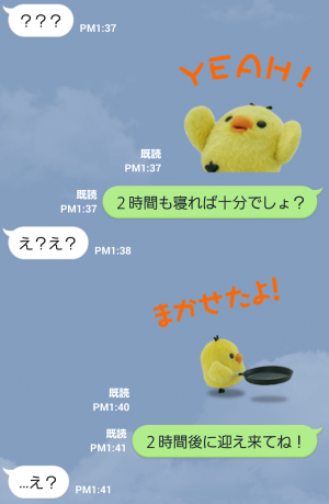 【公式スタンプ】リラックマMOVIEスタンプ (6)