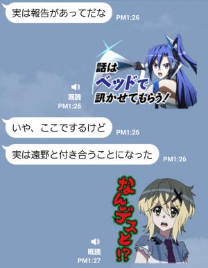 【音付きスタンプ】戦姫絶唱シンフォギア スタンプ (3)