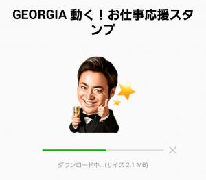 【シリアルナンバー無料スタンプ】GEORGIA 動く!お仕事応援スタンプ(2015年11月23日まで) (9)