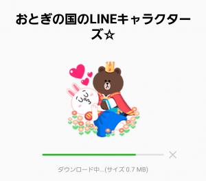 【公式スタンプ】おとぎの国のLINEキャラクターズ☆ スタンプ (2)