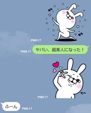 【隠し無料スタンプ】くま&うさぎ100% コラボスタンプ(2015年11月29日まで) (10)