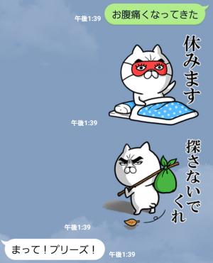 【限定無料スタンプ】目ヂカラ☆にゃんこ コラボスタンプ! スタンプ(2015年10月28日まで) (10)