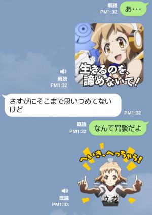 【音付きスタンプ】戦姫絶唱シンフォギア スタンプ (6)