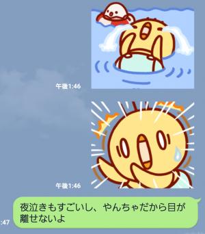 【動く限定無料スタンプ】【たまひよ】動くたまちゃんひよちゃん スタンプ(2015年10月26日まで) (10)