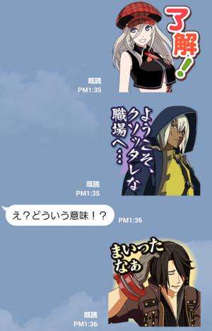 【公式スタンプ】ゴッドイーター スタンプ (4)