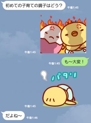 【動く限定無料スタンプ】【たまひよ】動くたまちゃんひよちゃん スタンプ(2015年10月26日まで) (9)