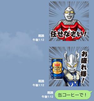 【シリアルナンバー無料スタンプ】ワンダ×ウルトラマン オリジナルスタンプ(2015年12月07日まで) (13)