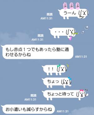 【限定無料スタンプ】人気スタンプとコラボ!GU×ふきだしいぬ スタンプ(2015年10月05日まで) (7)