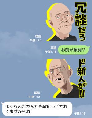 【隠し無料スタンプ】『セッション』 鬼教師の日常 スタンプ(2015年12月09日まで) (4)