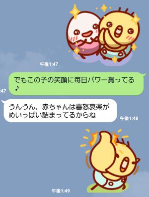 【動く限定無料スタンプ】【たまひよ】動くたまちゃんひよちゃん スタンプ(2015年10月26日まで) (11)