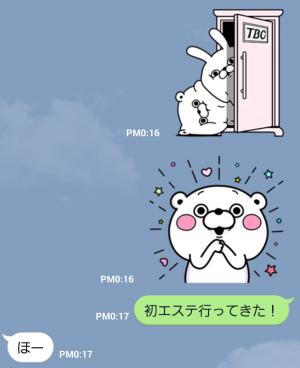 【隠し無料スタンプ】くま&うさぎ100% コラボスタンプ(2015年11月29日まで) (7)