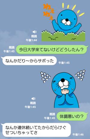 【音付きスタンプ】しゃべる「ぼのぼの」スタンプなのでぃす! スタンプ (5)
