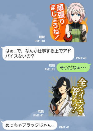 【公式スタンプ】ゴッドイーター スタンプ (7)