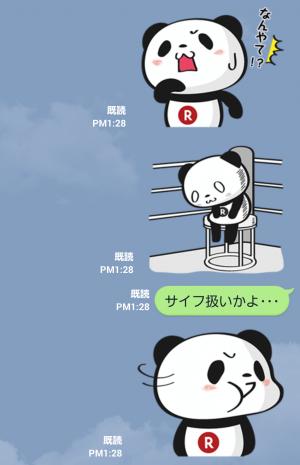 【限定無料スタンプ】お買いものパンダ スタンプ(2015年09月28日まで) (8)